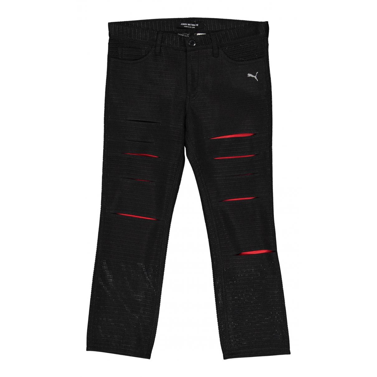 Comme Des Garcons N Black Trousers for Women M International