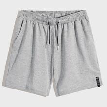 Men Letter Patched Drawstring Waist Shorts