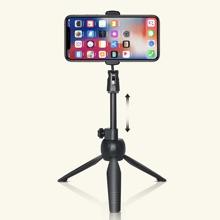 1 Stueck Handy Selfie Stick Stativ