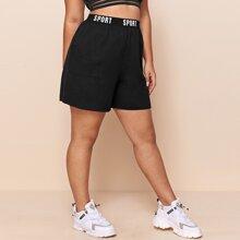 Shorts con bolsillo oblicuo de cintura con letra