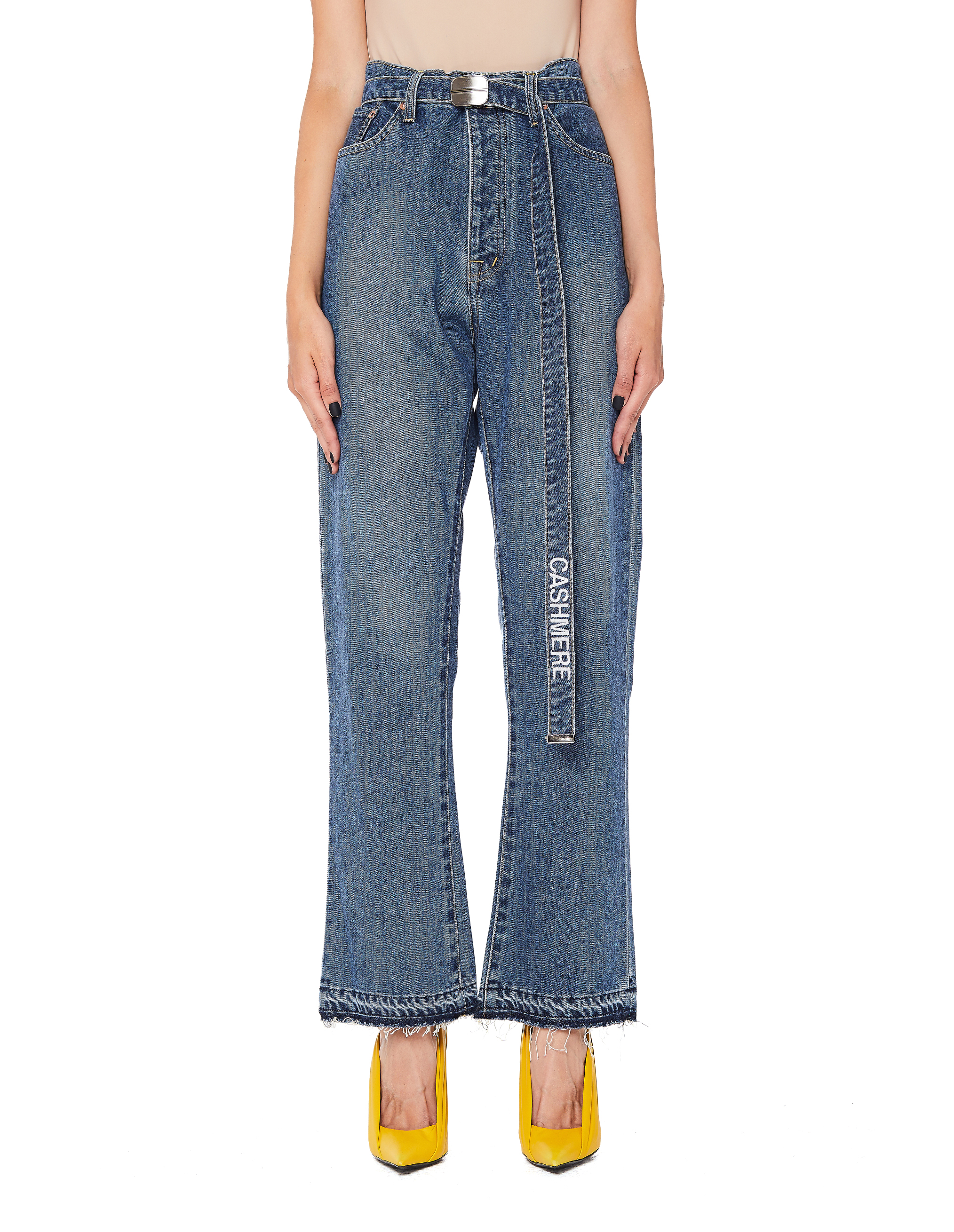Doublet Blue Cotton & Cashmere Belted Jeans