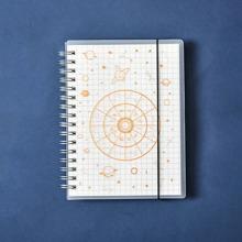 1pc Planet Print Spiral Random Notebook