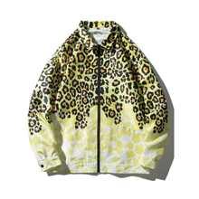 Men Leopard Print Dual Pocket Zip-up Jacket