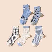 5pairs Guys Striped Pattern Socks