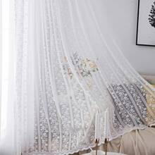 Flower Embroidery Single Panel Curtain