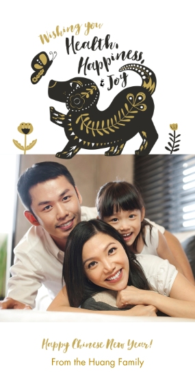Chinese New Year 4x8 Flat Card Set, 85lb, Card & Stationery -Folk Art Fortune