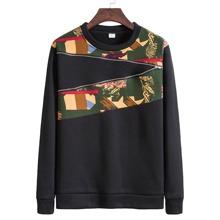 Sweatshirt mit Kontrast, Grafik und Reissverschluss
