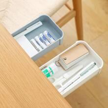 1 Stueck zufaellige selbstklebende Aufbewahrungsbox fuer Schreibwaren