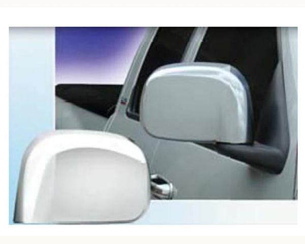 Quality Automotive Accessories Chrome Plated ABS Plastic 2-Piece Mirror Cover Set Dodge Ram 1500 2007
