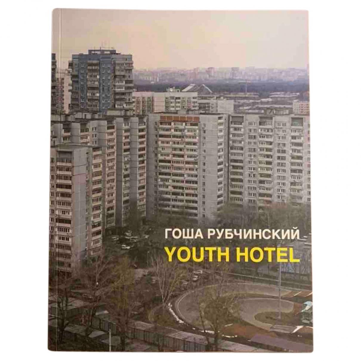 Gosha Rubchinskiy - Art   pour lifestyle en autre