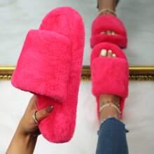 Open Toe Fluffy Slippers