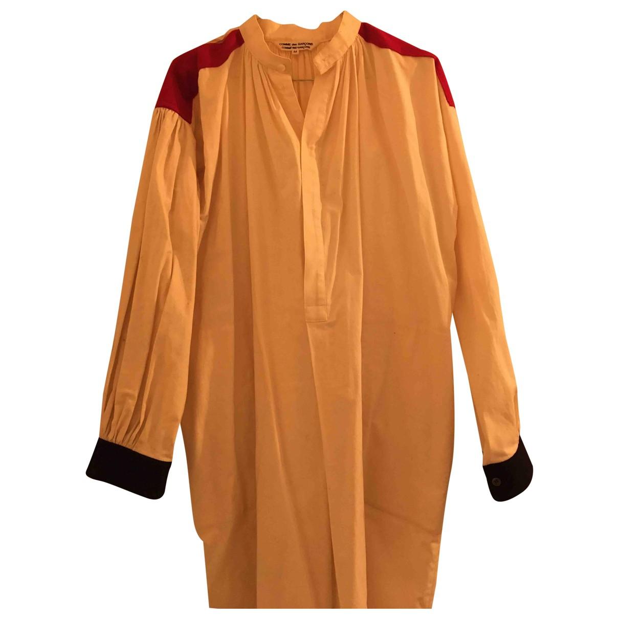 Comme Des Garcons \N Kleid in  Beige Baumwolle