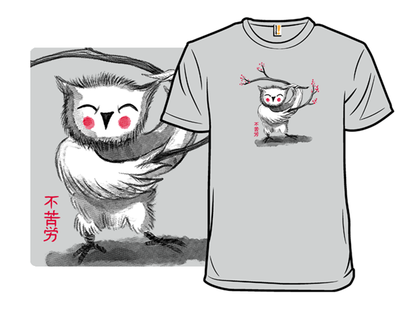 Dance Of The Owl T Shirt