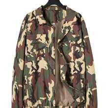 Men Camo Flap Pockets Utility Windbreaker Jacket