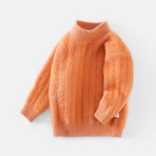 Toddler Boys Solid Stand Collar Fuzzy Sweater
