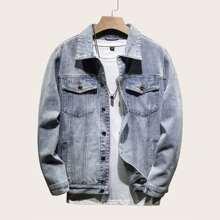 Men Pocket Front Denim Trucker Jacket