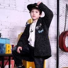 Boys Striped & Letter Patched Cardigan