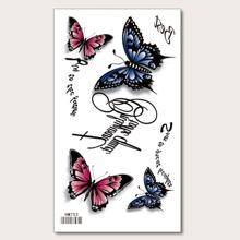1sheet Butterfly Pattern Tattoo Sticker