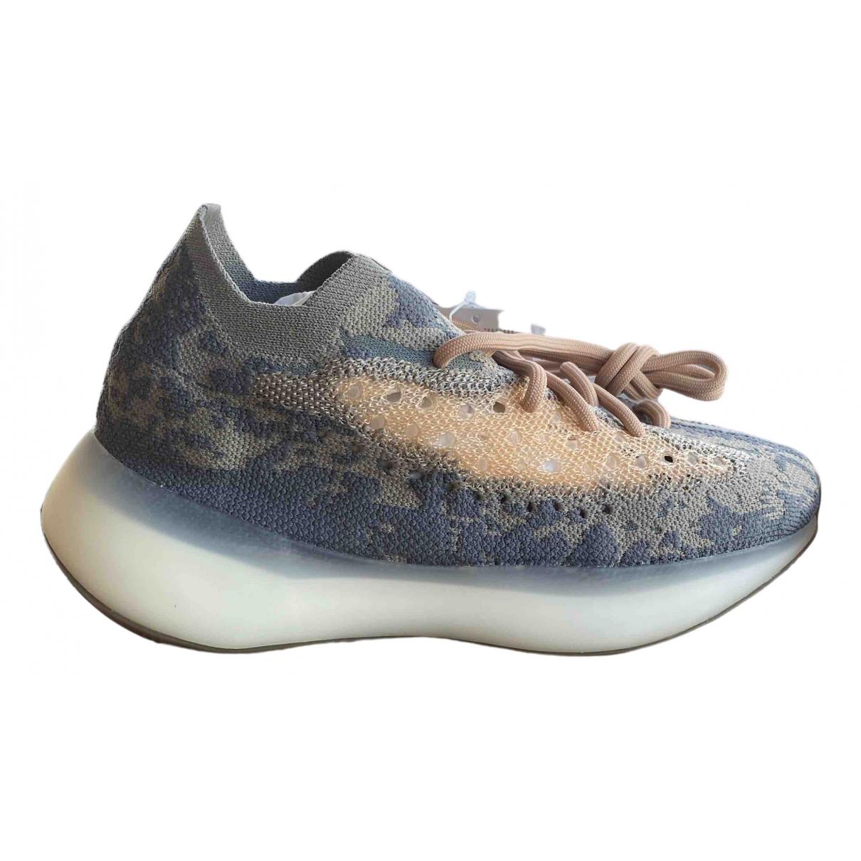 Yeezy X Adidas - Baskets Boost 380 pour femme en toile - beige