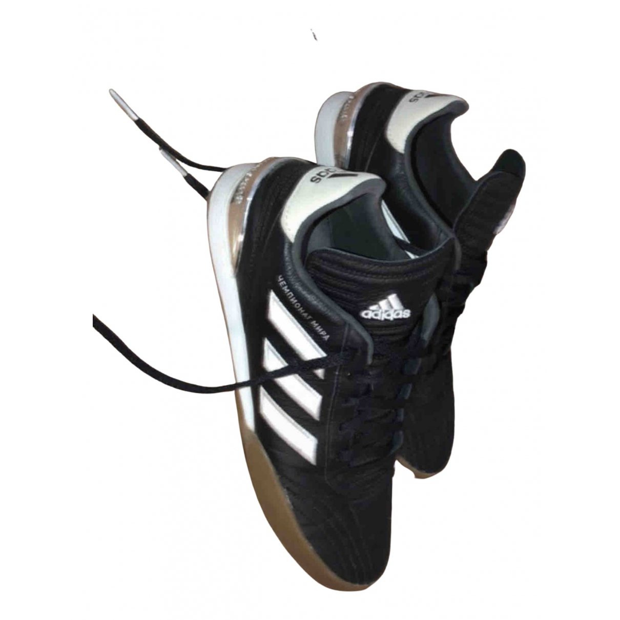 Gosha Rubchinskiy - Baskets   pour homme en cuir - noir