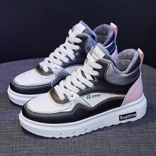 Colorblock Lace-up Front Skate Sneakers