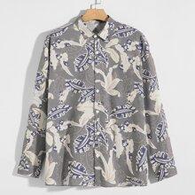 Men Tropical Print Button Up Shirt
