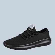 Men Lace Up Decor Knit Low Top Sneakers